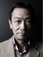 Iwabuchi Koichi